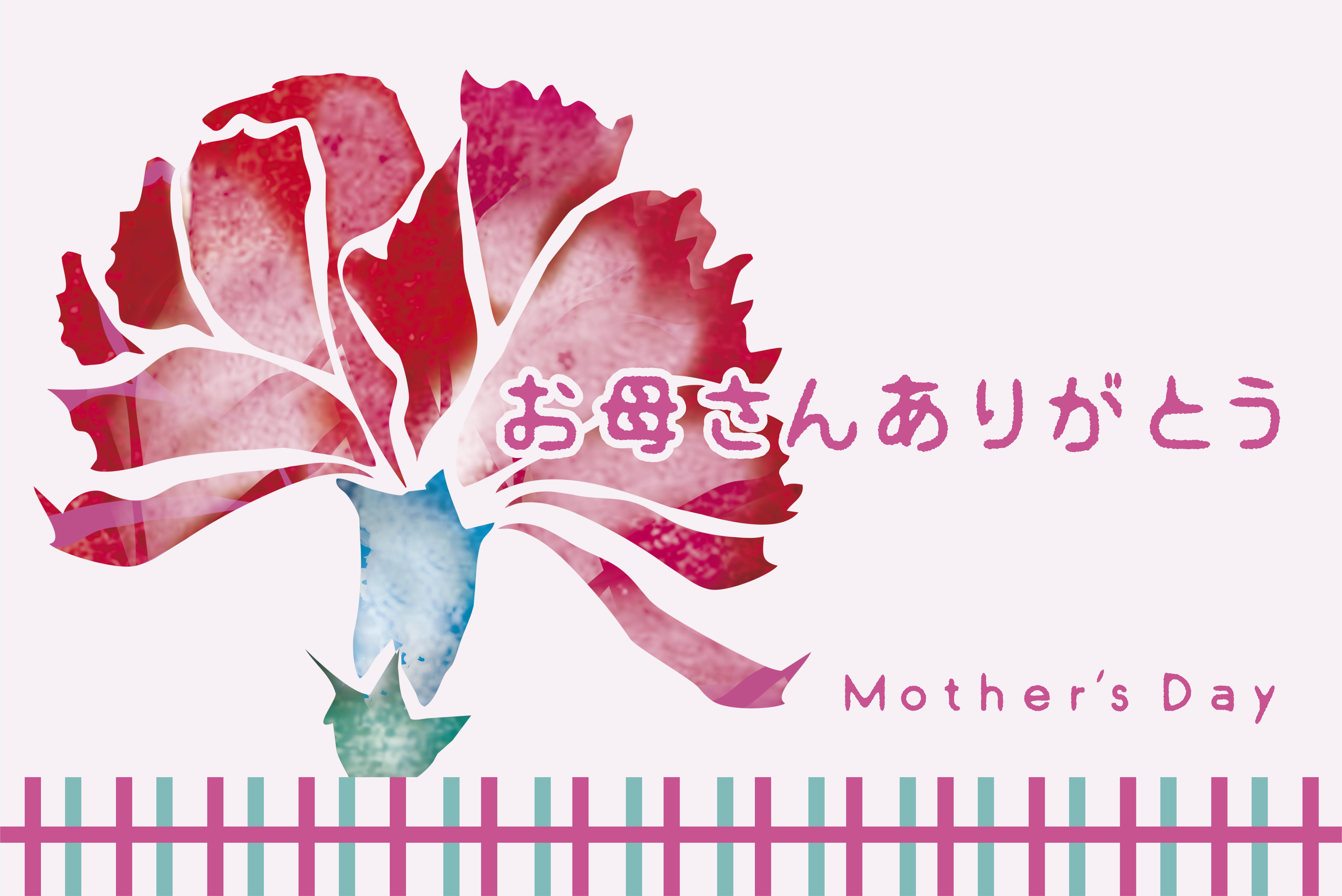 母の日のご案内